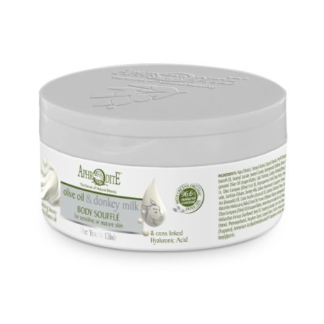 The Youth Elixer - Aphrodite Olive Oil & Donkey Milk Body Souffle 200ml