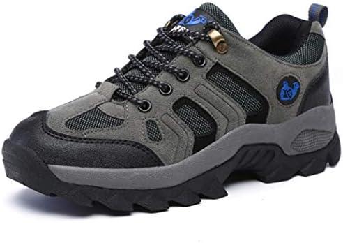 トレッキングシューズ 靴 メンズ レディース スニーカートレッキング アウトドア シューズ 男女兼用 グレー毛入れ 登山靴 ハイキング 防滑 遠足 スポーツ 運動靴 登山 軽量 快適 通気 23.0cm 大きいサイズ カジュアル 旅行