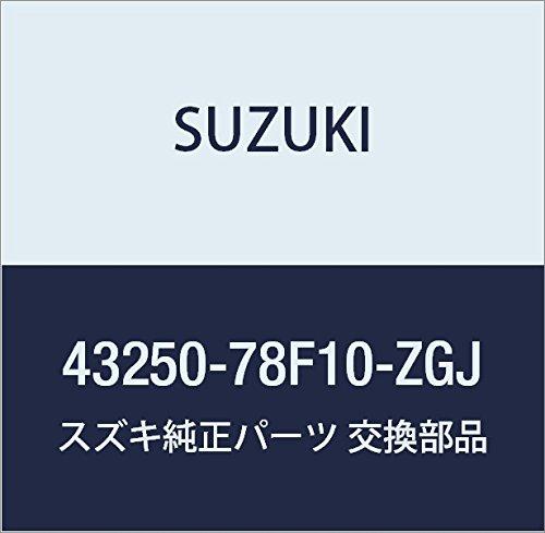 SUZUKI (スズキ) 純正部品 キャップ 品番43250-78F10-ZGJ B01N2HK1ZY