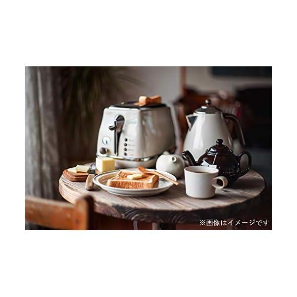 Delonghi Electric kettle (1.0L)「ICONA Vintage Collection」KBOV1200J-BG (Dolce Beige)【Japan Domestic genuine products】 4