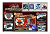 Yugioh 5D's DX Yusei Version Duel Disk 2010 (Japan Import) by Konami
