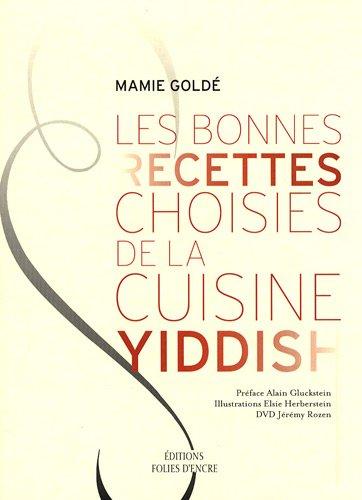 Amazon In Buy Bonnes Recettes De La Cuisine Yiddish Dvd Gr Book