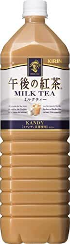 [2CS] Kirin afternoon tea milk tea (1.5LX8 present) X2 boxes