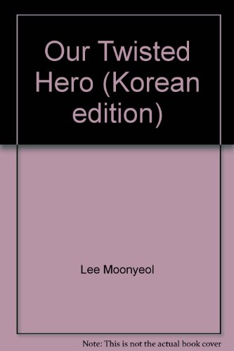 Our Twisted Hero (Korean edition)