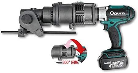 オグラ コードレス鉄筋ベンダー HBB-90DFN