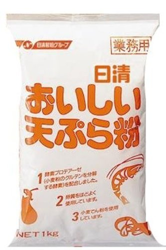 Nisshin delicious tempura flour business for 1kg