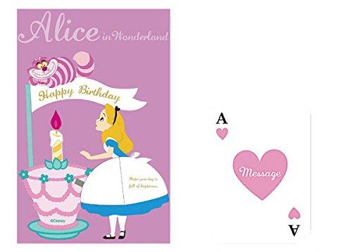 Amazon Disney Alice in Wonderland with Cheshire Cat Honeycomb – Alice in Wonderland Birthday Cards