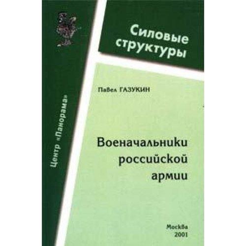 Field Notebook   Paperback
