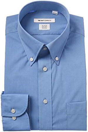 (ザ・スーツカンパニー) COOL MAX・SUPER EASY CARE/ボタンダウンカラードレスシャツ〔EC・FIT〕 ブルー