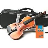 Primavera Prima 200 Student Violin Outfit, SIZE 1/4
