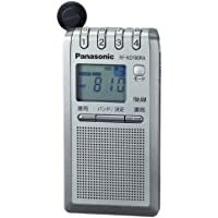 Panasonic FM-AM 2 band radio receiver (Silver) RF-ND180RA-S