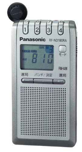 Panasonic FM-AM 2 band radio receiver (Silver) (Panasonic Portable Headset)