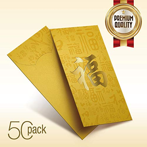 50 Pack - Trendy Chinese New Year Traditional Red Packet/Lai See/Hong Bao/Lucky Money/Red Envelope for Wedding Graduation Lunar New Year Festival Birthday Baby Gift Pocket Money (RP-045)
