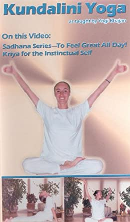 Amazon.com: Kundalini Yoga: Sadhana Series - Kriya for the ...