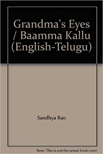 Grandma's Eyes / Baamma Kallu (English-Telugu): Sandhya Rao, Ashok