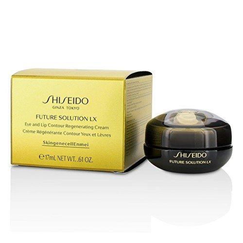 Shiseido Eye Cream Future Solution - 2