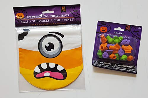The Spotted Moose Halloween Candy Bags Trick Treat Goody Bags Double Drawstrings Halloween Party Supplies, Pack of 18 (Eyeball) -