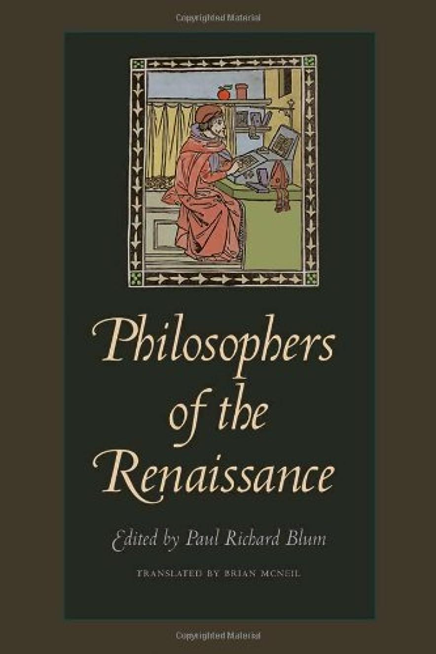 シェフガラガラブルゴーニュThe Renaissance: Studies in Art and Poetry (World's Classics S.)