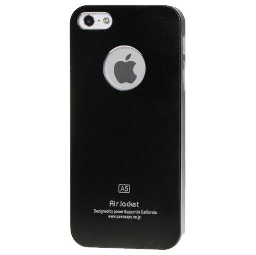 Monkey Cases® iPhone 4 / 4s - ALU Case - SCHWARZ - Handyhülle