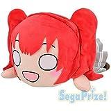 Chika Takami Sega 0980 Love Live Sunshine Mega Jumbo Nesoberi Plush Doll