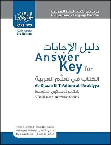 Al-kitaab fii ta allum al arabiyya: pt. 1: a textbook for.