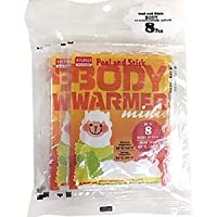 BODY WARMERS mini Peel and Stick 8pcs