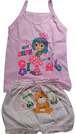 Aashreya Pure Cotton Baby Kids Clothes For Girls And Boys Children