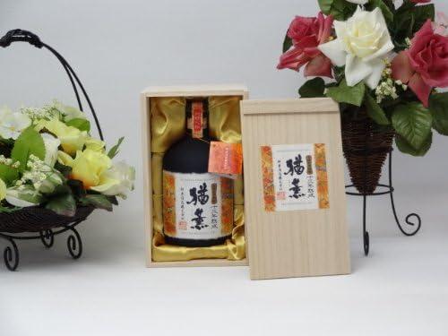 神楽酒造 十三年熟成本格麦焼酎 猶薫(なおしげ)720ml×12本(桐箱入り)(宮崎県)