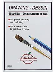 El Maayergy Art Sketchbook 50x35 cm, 20 Sheets - 150 Gm