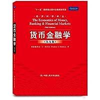 经济科学译丛:货币金融学(第9版)