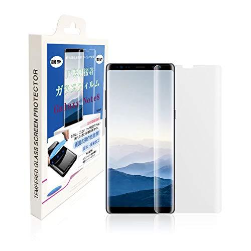 スピン遅いがっかりしたGalaxy Note8 全面UVガラスフィルム クリア UV接着式 UVライト付き 液体接着材 全面保護 浮かない ズレない 高感度タッチ