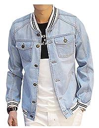 LifeHe Men's Denim Bomber Jacket Slim Fit Coat