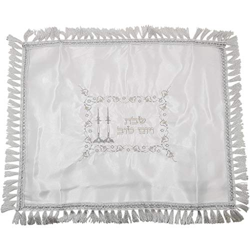 White Satin Challah Cover Shabbat Floral Embroidery Silver Fringes Art Judaica Gift 20