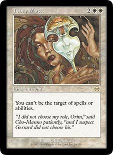 Ivory Mask (Magic the Gathering : Mercadian Masques #24 Rare)