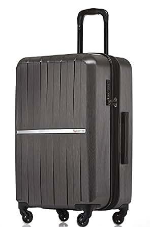 QANTAS Bondi 4 Wheel Trolley Suitcase, Silver, 67cm