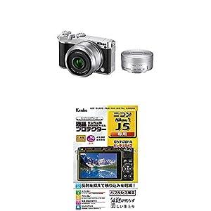 Nikon ミラーレス一眼 1 J5 ダブルレンズキット シルバー