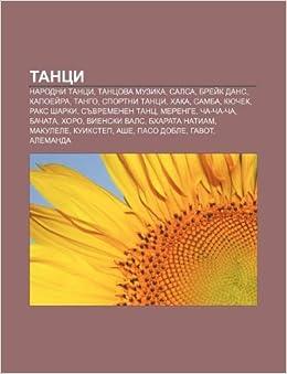 c1cf9d98213 Tantsi: Narodni tantsi, Tantsova muzika, Salsa, Breĭk dans, Kapoeĭra,  Tango, Sportni tantsi, Khaka, Samba, Kyuchek, Raks sharki - Iztochnik :  Wikipedia ...