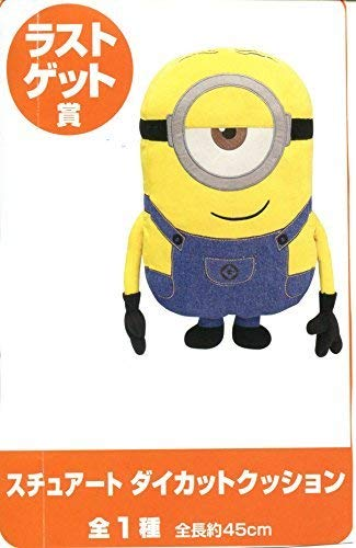 Flues Everyone of Lottery Minion Kaito Glue Halloween Party Last Get Award Stuart die Cut Cushion]()