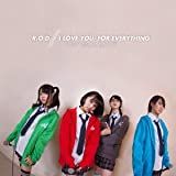 R.O.D./SEKAI NI I LOVE YOU