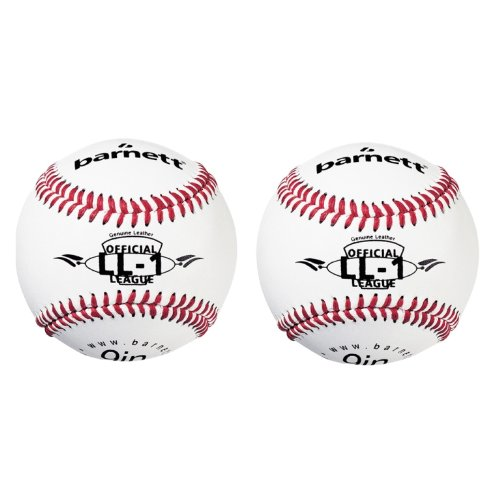LL-1 match and practice baseball ball size 9 white, 2 pcs barnett
