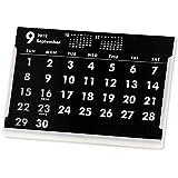 9月始まりポストカードサイズ卓上カレンダー(ブラック&ホワイト)