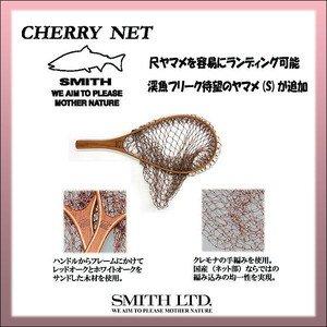 スミス(SMITH LTD) チェリーネット ヤマメ Sの商品画像