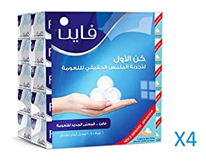 FINE Facial Sterilized Tissues 100 sheets X 2 Ply - 10 Packs X 4