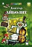Alice in Wonderland/ Alisa V Strane Chudes (Dvd Ntsc)