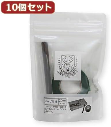 (2個まとめ売り) 10個セット 日本理化学工業 テープ黒板30ミリ幅 緑 STB-30-GRX10