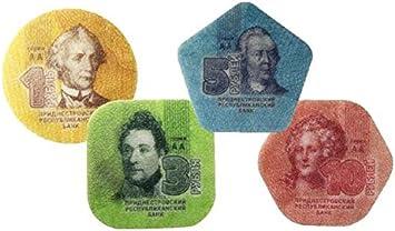 IMPACTO COLECCIONABLES Monedas del Mundo - Transnistria ...
