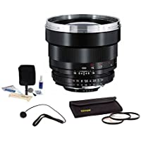 Zeiss 85mm f/1.4 Planar T* ZF.2 Manual Focus Lens Kit, for Nikon F (AI-S) Bayonet SLR System. with 72mm Photo Essentials Filter Kit, Lens Cap Leash, Professional Lens Cleaning Kit,