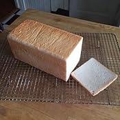 Amazon.com: USA Pan Bakeware Pullman Loaf Pan With Cover