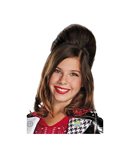 Disney Teen Beach Movie Mckenzie Girls Wig Costume -