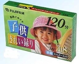 Fuji P6-120 Hi8 Metal Patical Tapes (2-Pk)